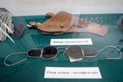Монино, Центральный музей ВВС РФ