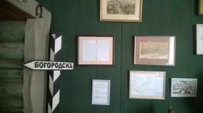 Ногинский краеведческий музей