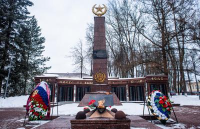 Руза, мемориал ВОВ