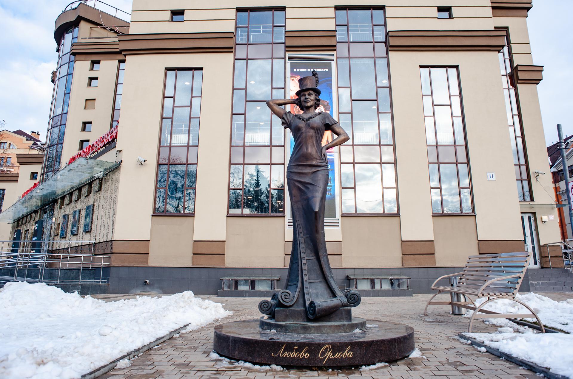 Звенигород, Культурный Центр им.Любови Орловой