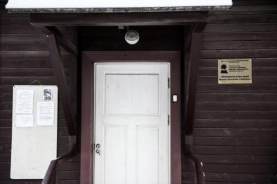 Мемориальный дом-музей Марины Цветаевой в Королеве