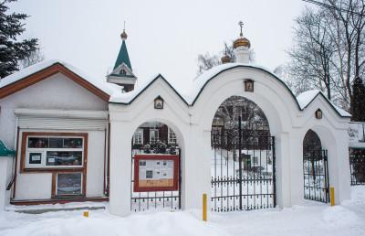 Мытищи, Церковь Иконы Божией Матери Донская