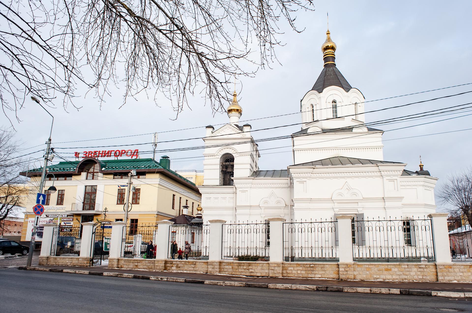 Звенигород, Церковь Александра Невского