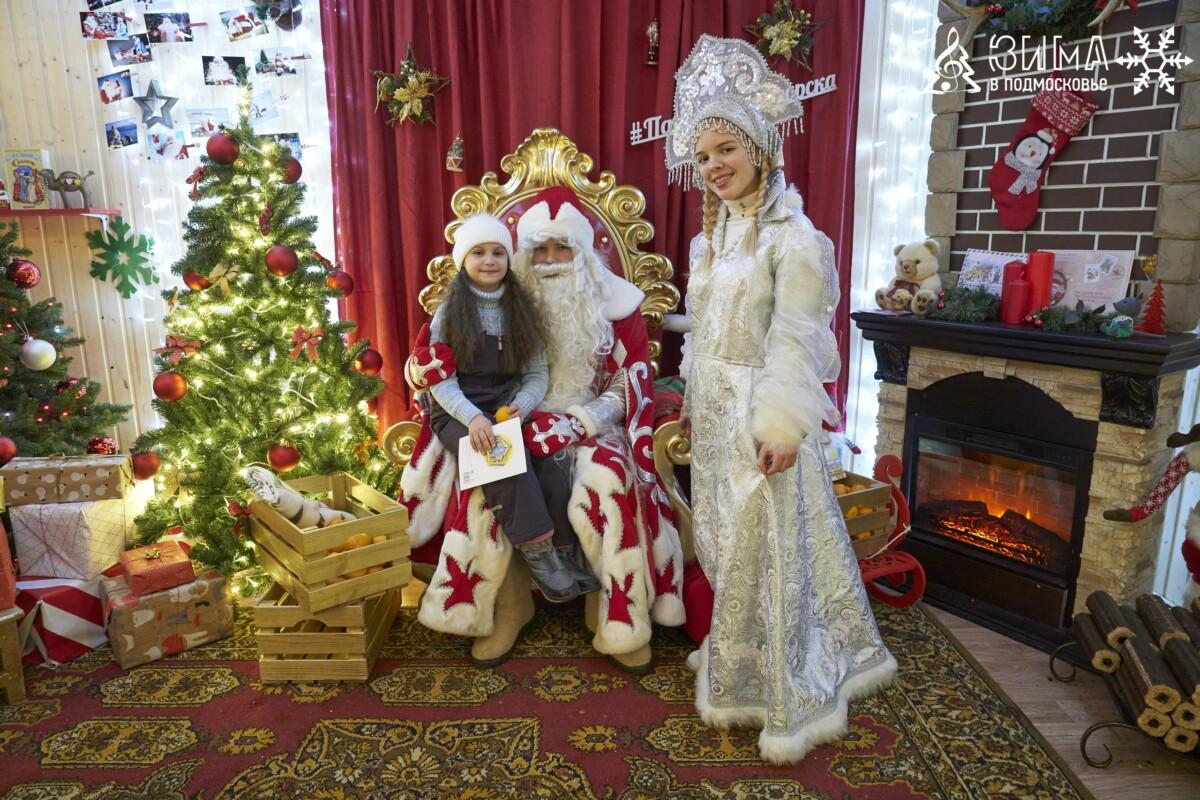 Резиденция Деда Мороза в городском парке Красногорска