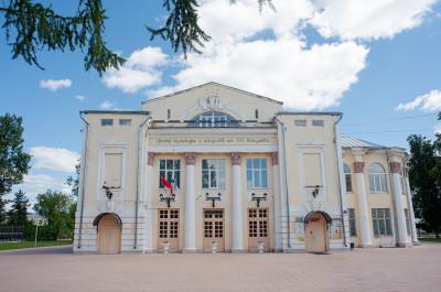 Ивантеевка, Культурно-досуговый центр Первомайский