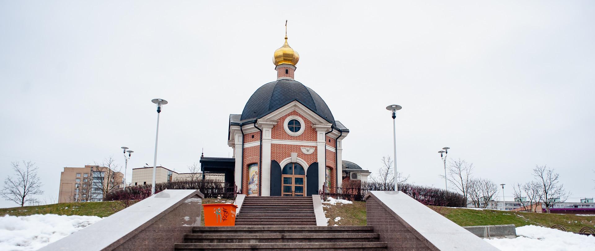 Щелковское  направление, Щёлково, церковь часовня Серафима Саровского