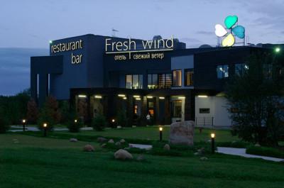 Отель «Свежий ветер»