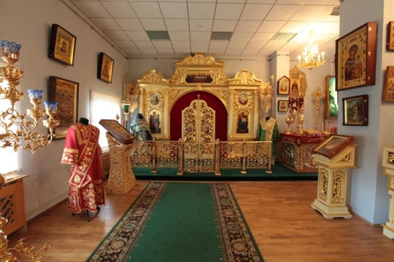 Музей предприятия «Софрино»
