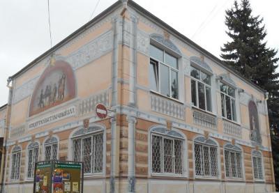 Концертно-выставочный зал в Воскресенске