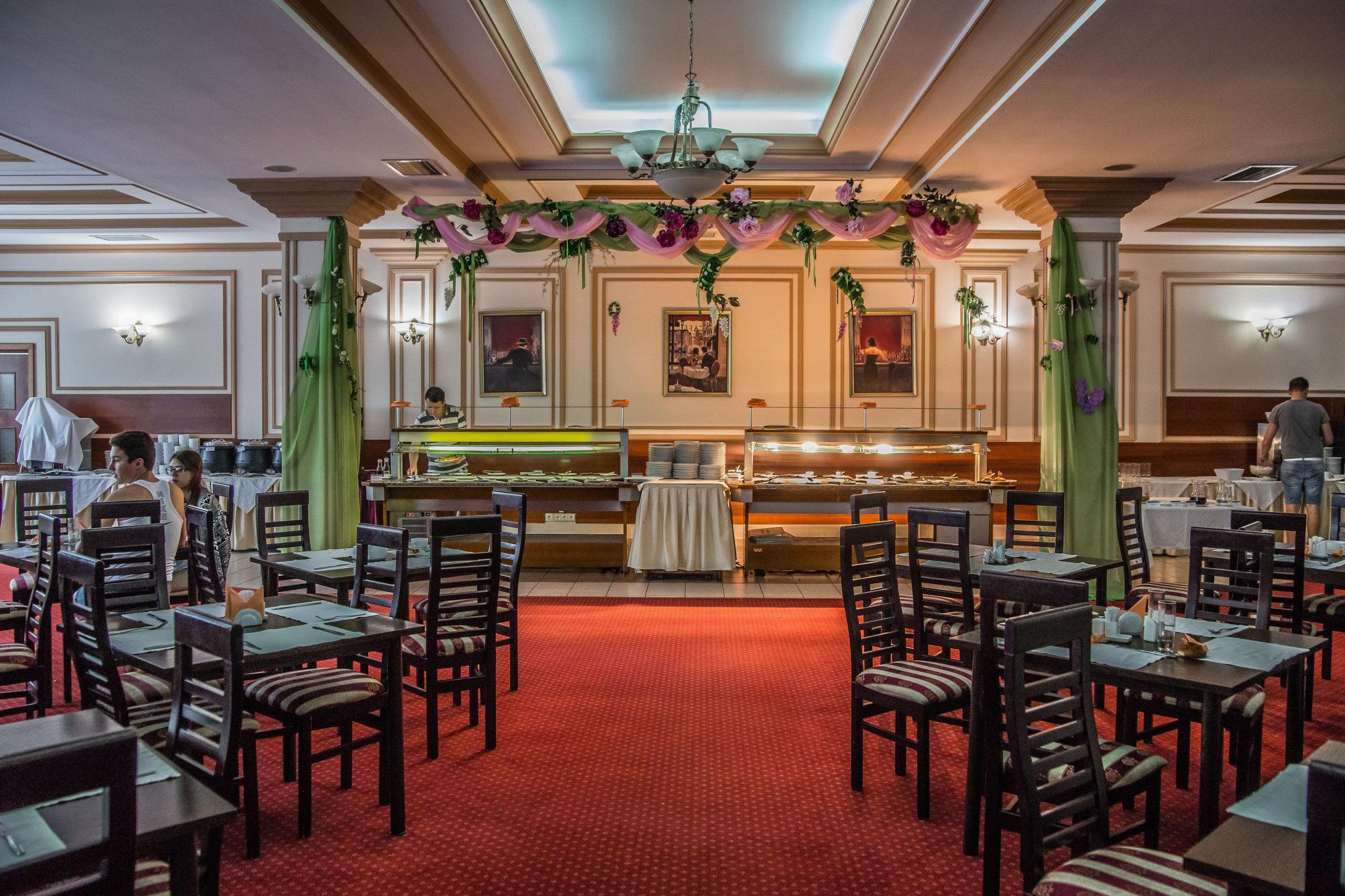 Отель «Атлас Парк»