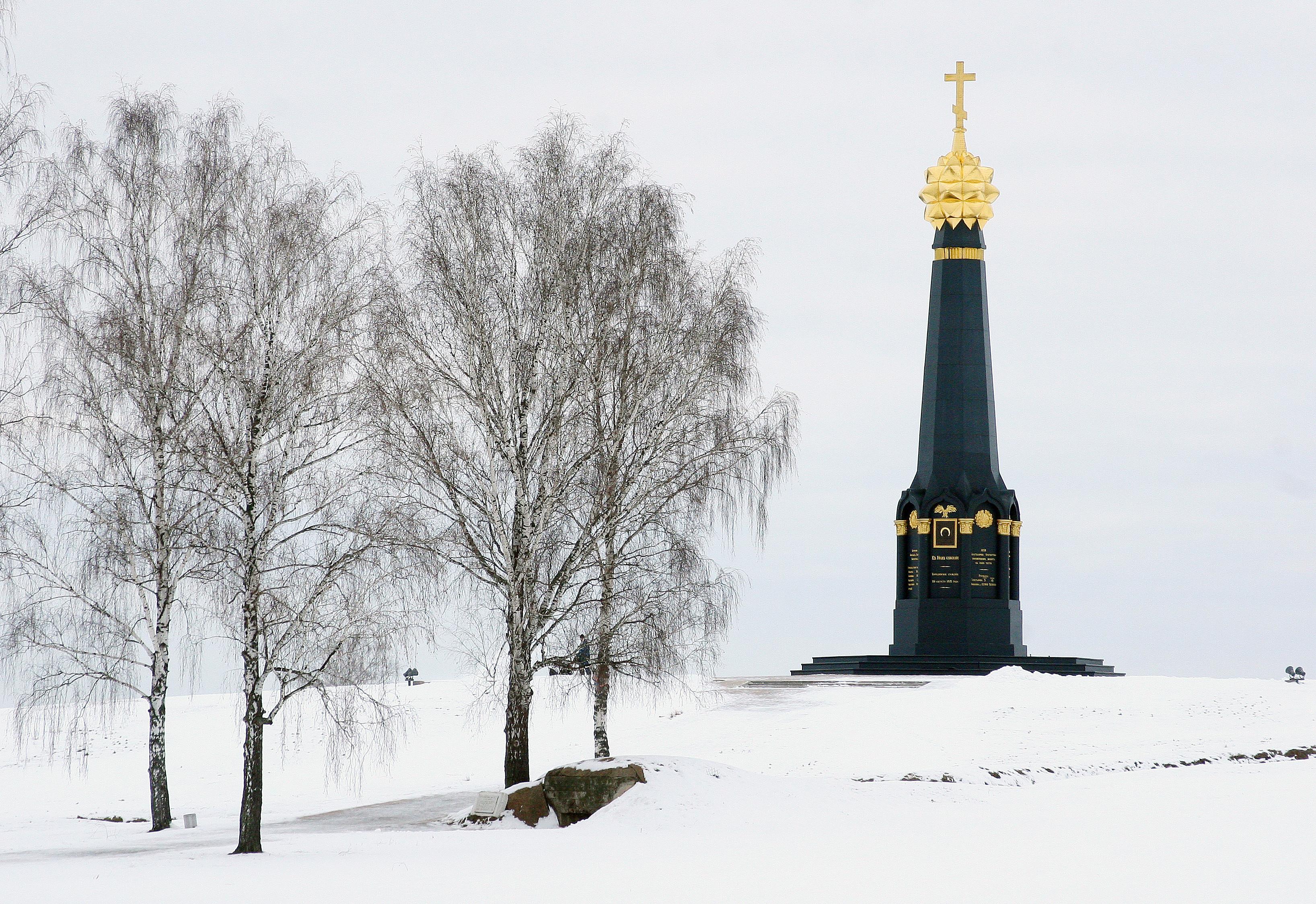 Монумент в память доблестных защитников Отечества на территории музея «Бородинское поле»