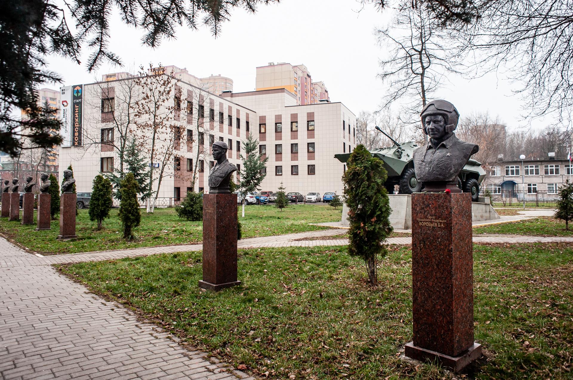 Реутов, мемориал победы