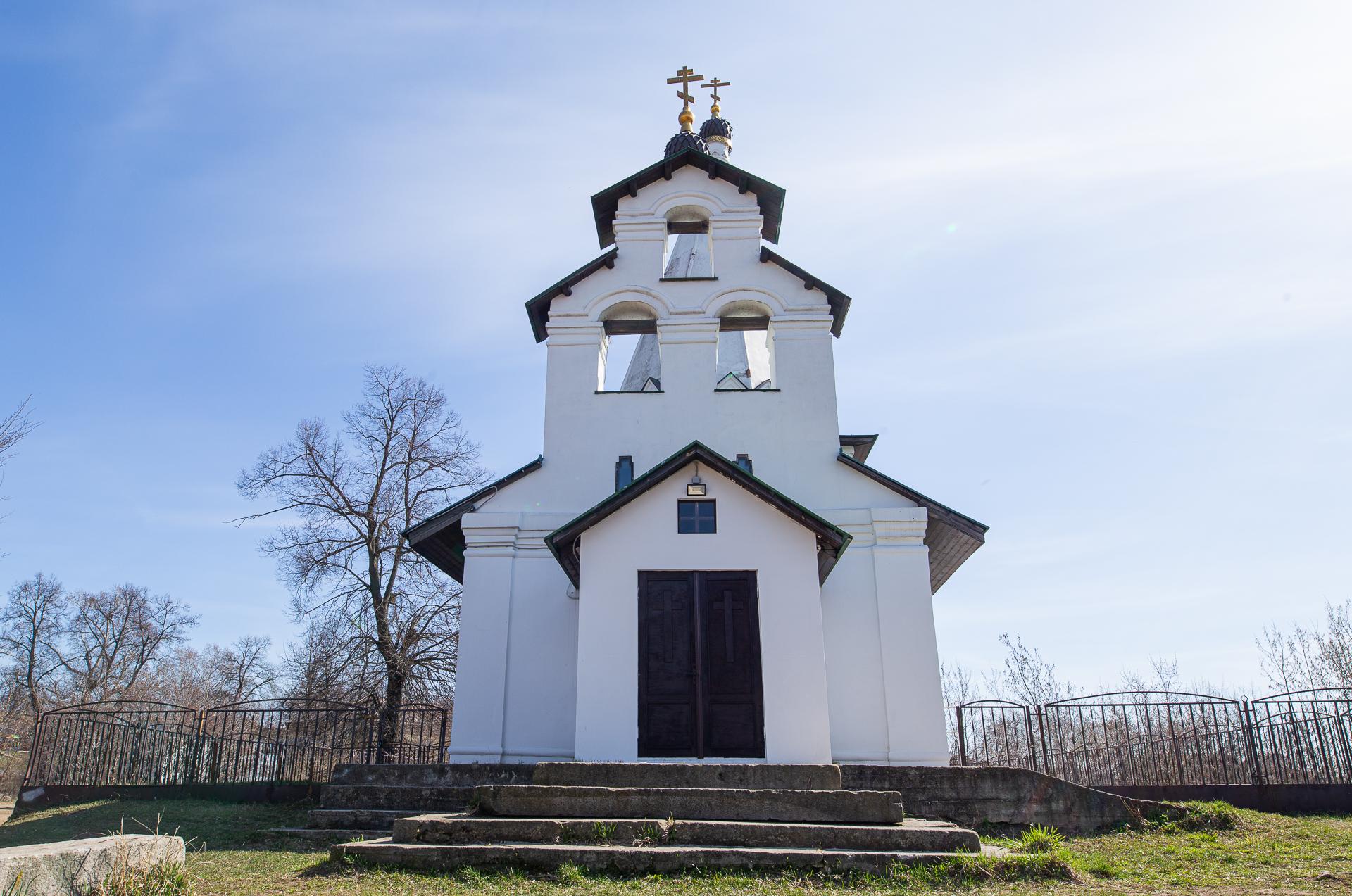 """Лыткарино, Усадьба """"Петровское"""" (Барятинских), Никольская церковь"""