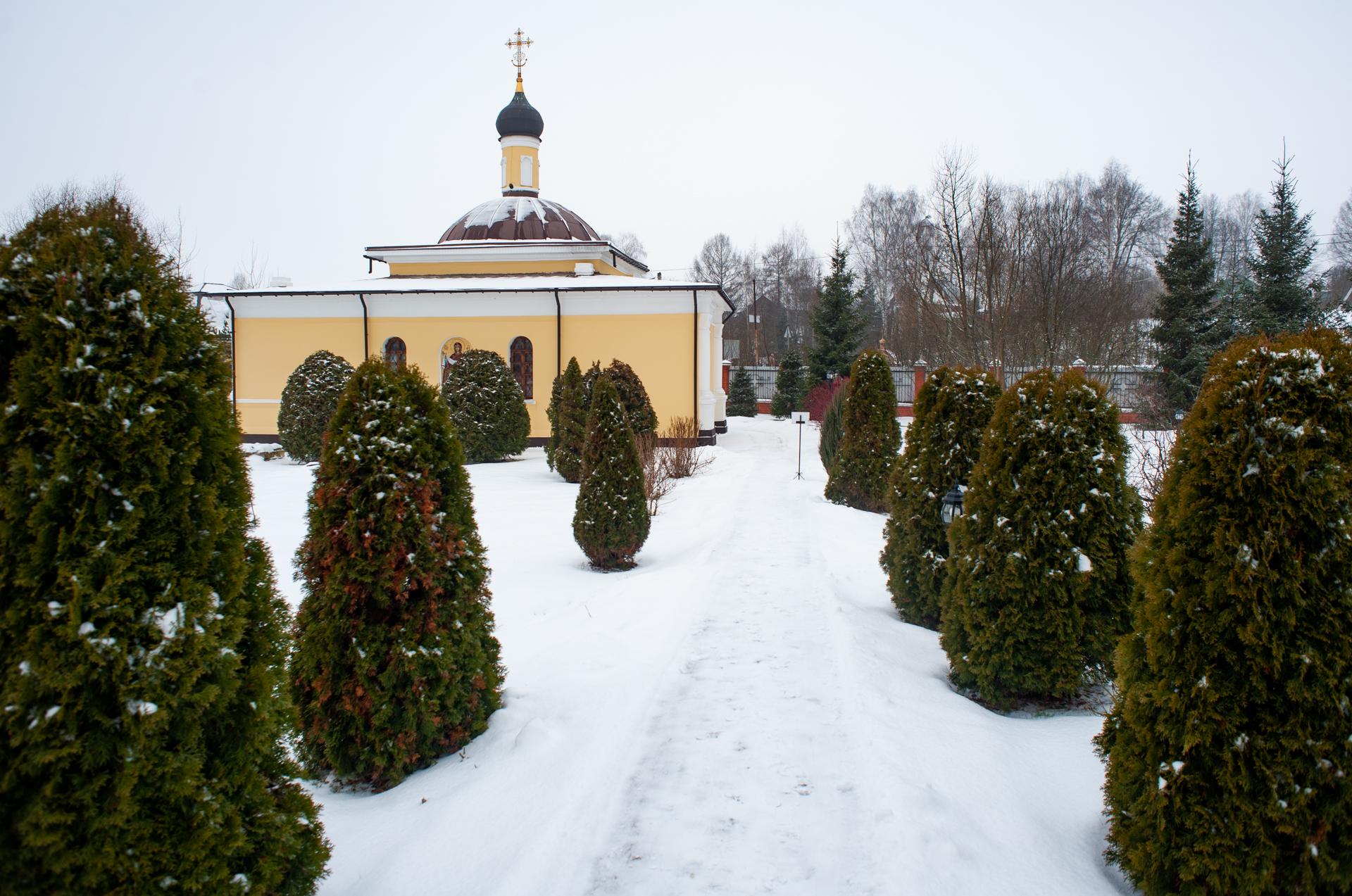 Талицы, Подворье Свято-Троицкого Стефано-Махрищского ставропигиального монастыря