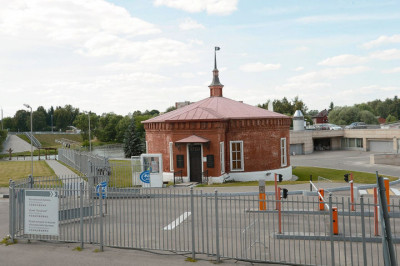 Музей ЖКХ
