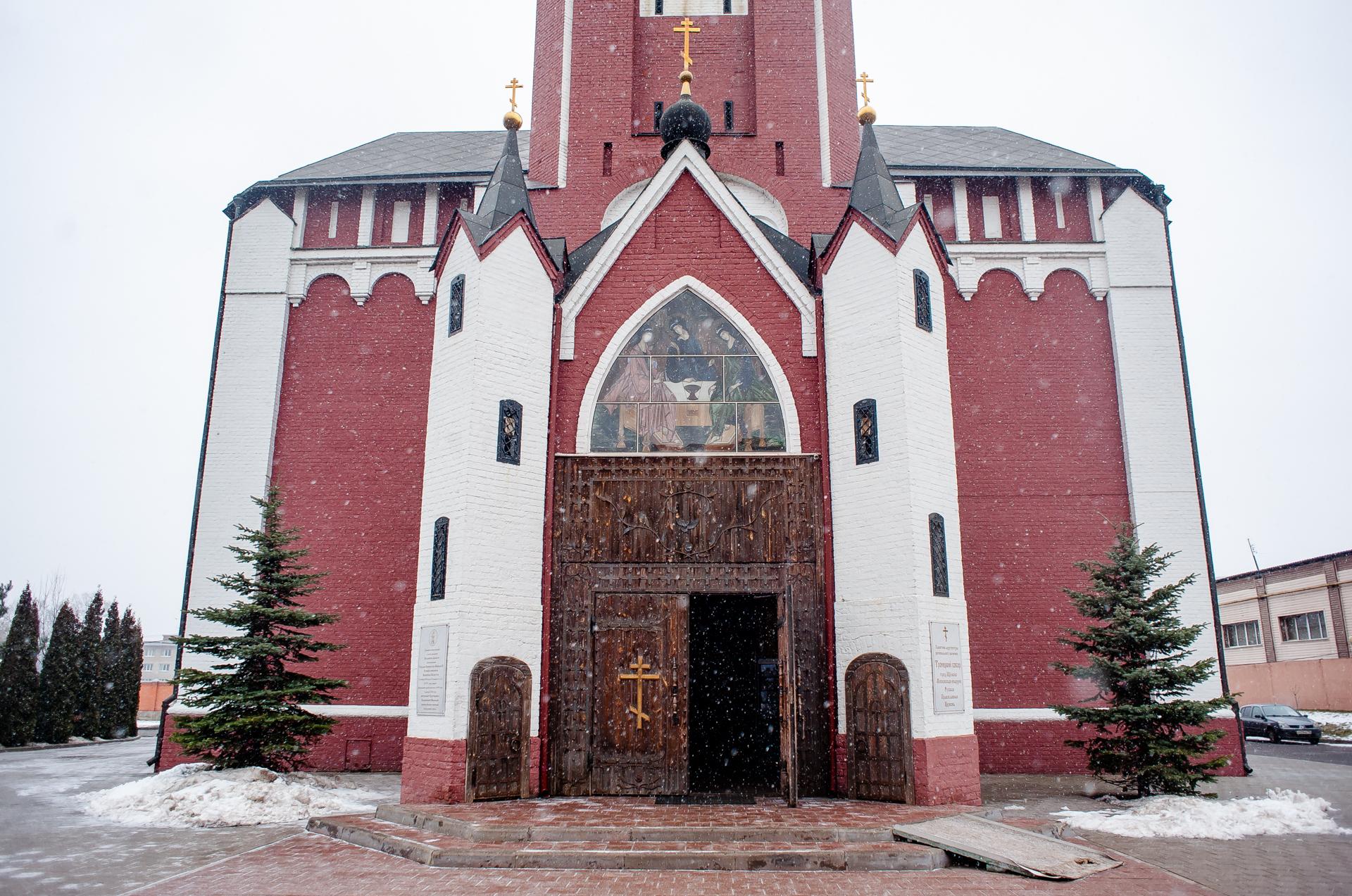 Щелковское  направление, Щёлково, Троицкий Собор