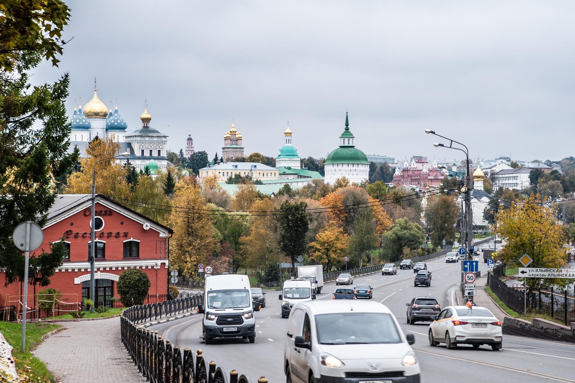 Сергиев Посад. Вид на город