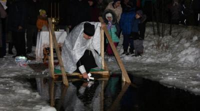 Крещенские купания в Пушкинском городском округе