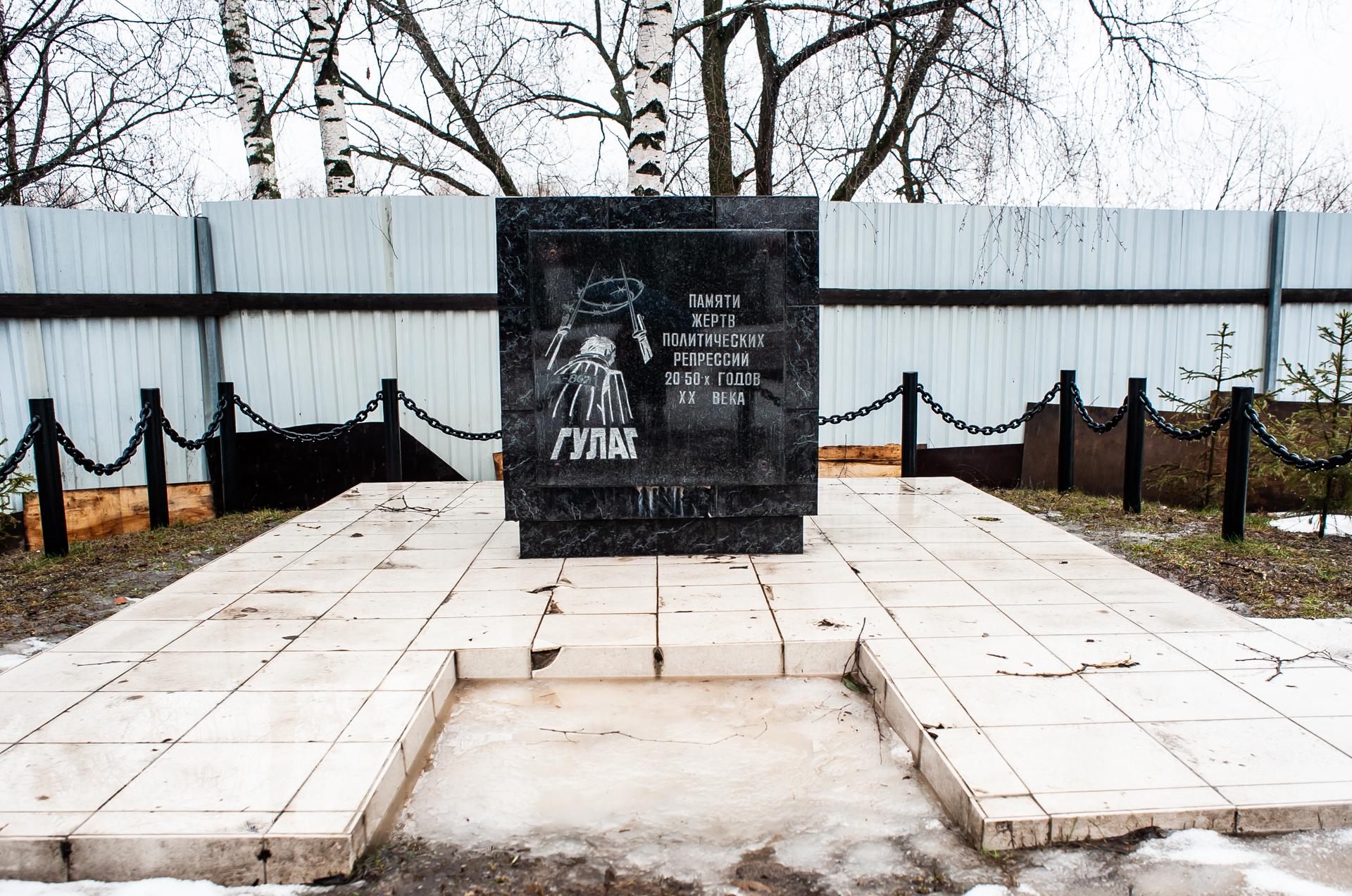 Ивантеевка, Георгиевская церковь, памятник памяти жертв политических репрессий