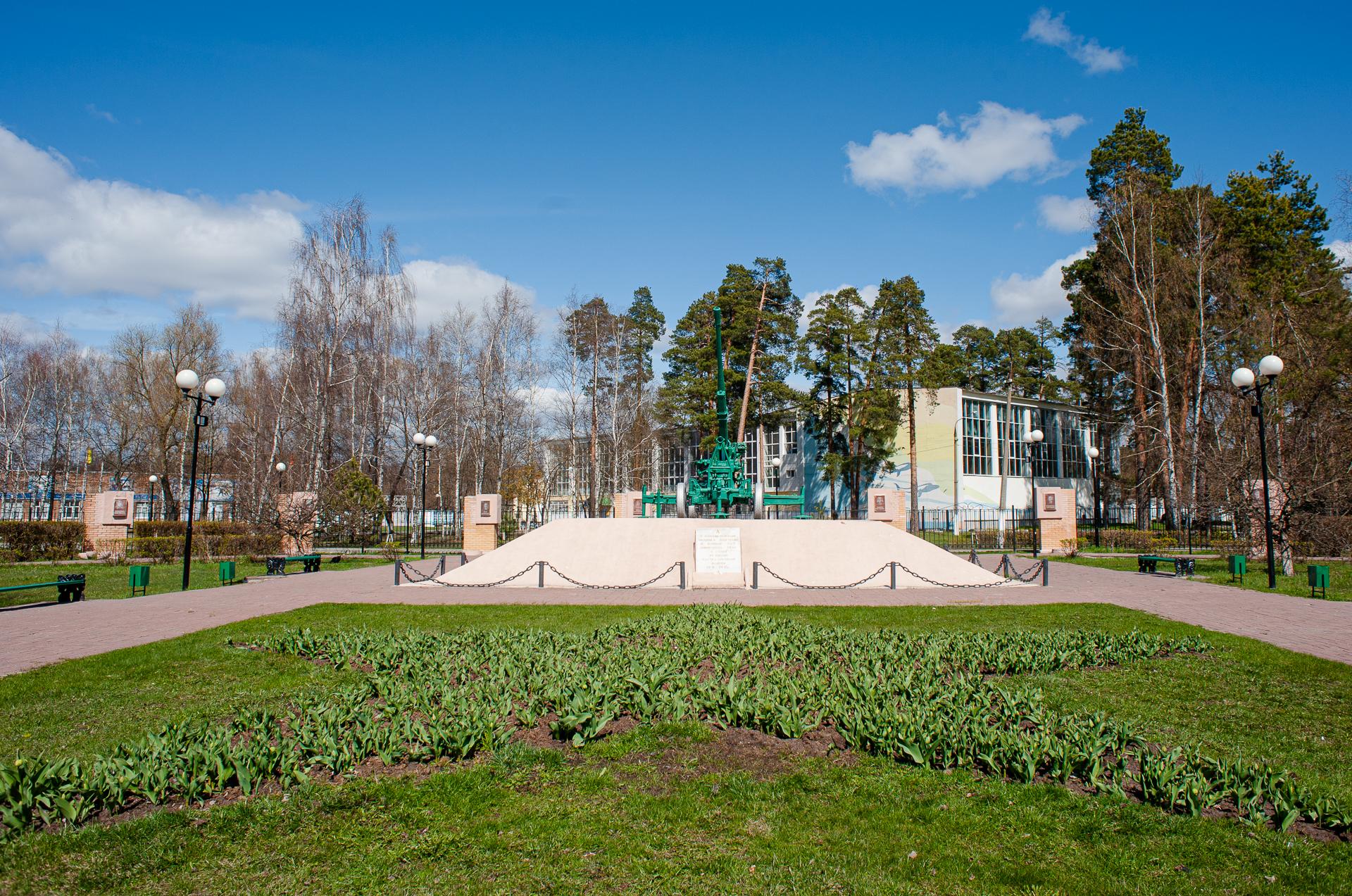 Шатура, монумент ВОВ