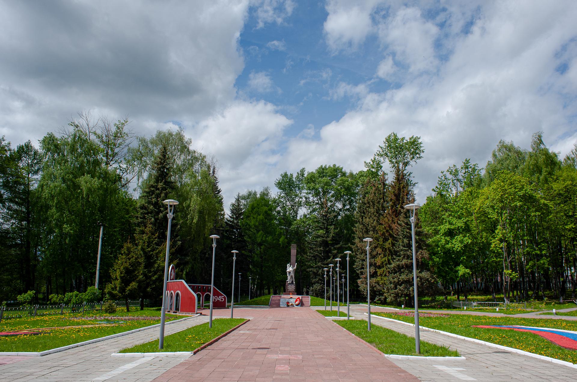 Луховицы, Мемориальный комплекс