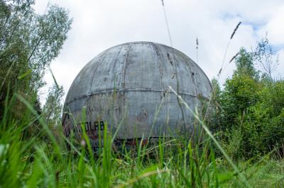 Загадочный шар около Дубны