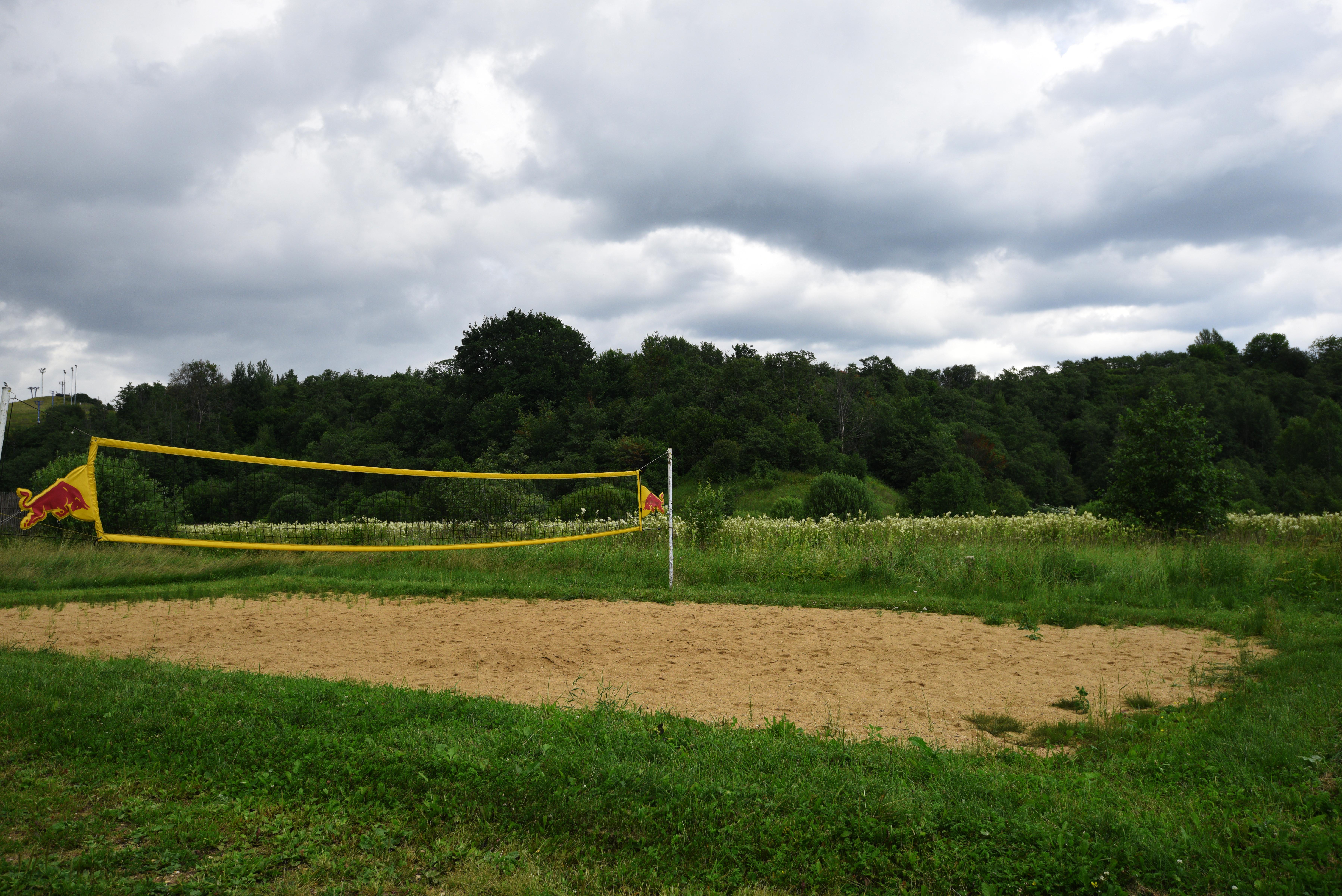Спортивный парк «Яхрома» в летний период