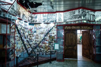 Серпухов, Музейно-выставочный центр