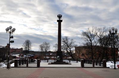 Памятная стела в Наро-Фоминске