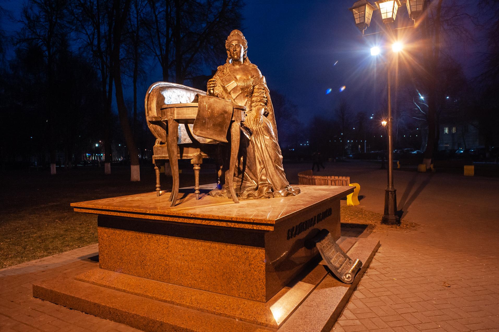 Подольск, сквер Екатерины Великой, памятник Екатерине