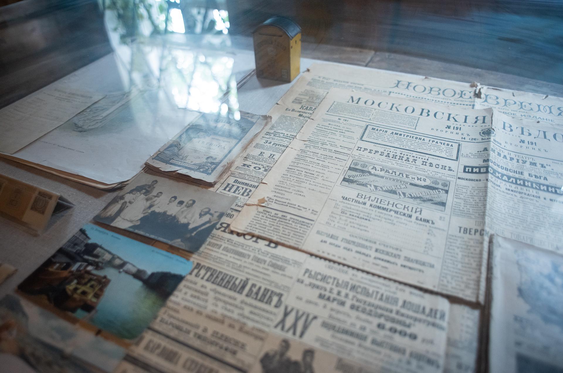 Чехов, музей Писем