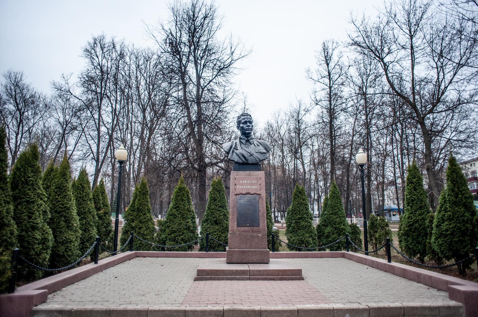 Подольск, памятник  Виктору Талалихину