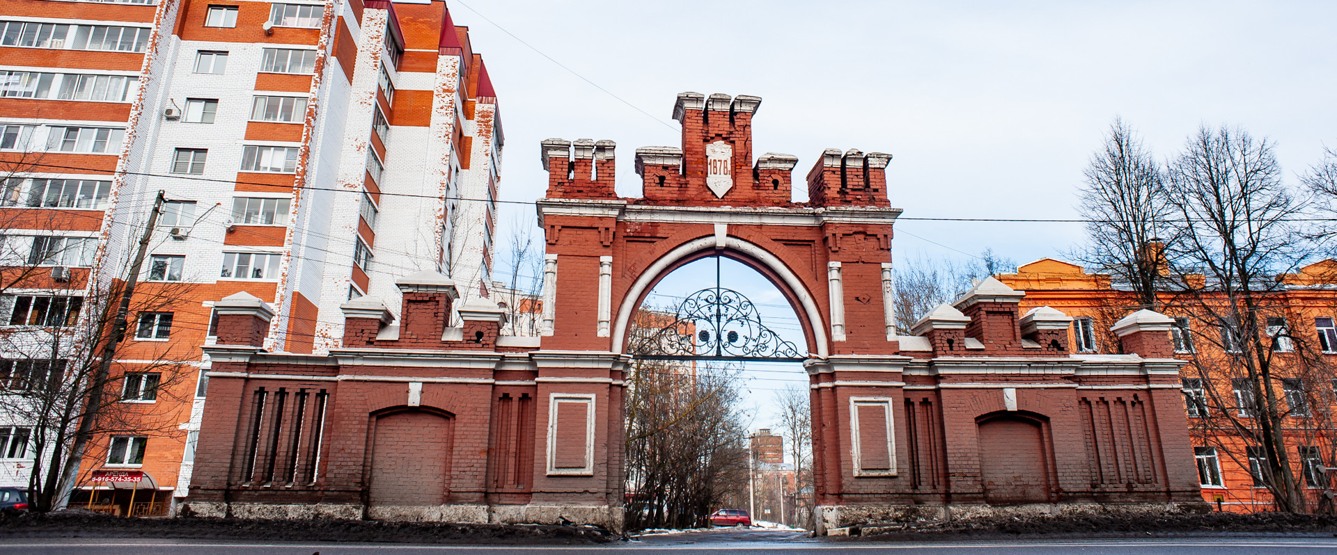 Красноармейск, Красные (Московские) ворота