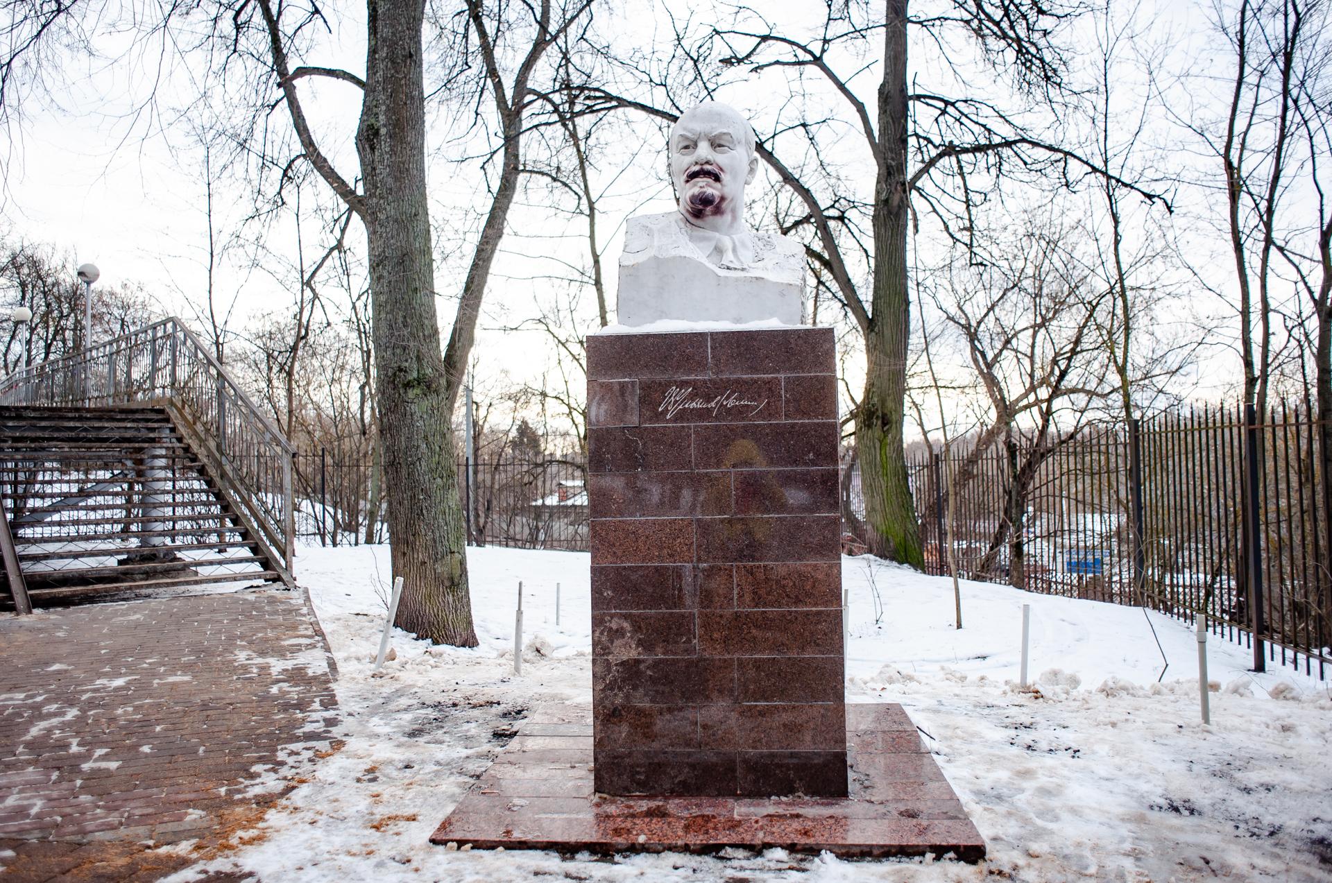 Звенигород, Городской парк, Ленин