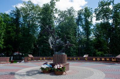 Ивантеевка, мемориал Журавли
