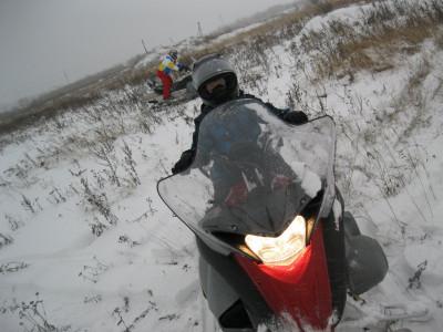Extreme-ride