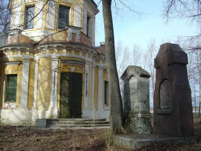 Усадьба Волынщина-Полуэктово