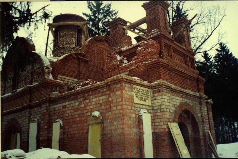 Сергиевский храм