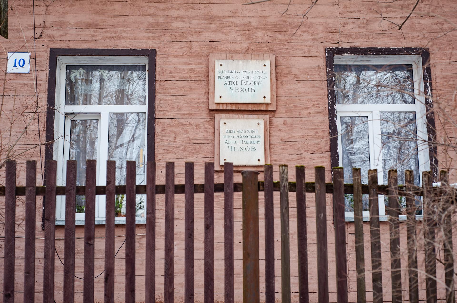 Звенигород, Дом А.П. Чехова