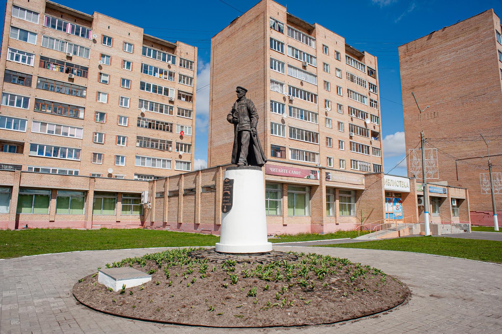 Шатура, монумент Борзову Ивану Ивановичу