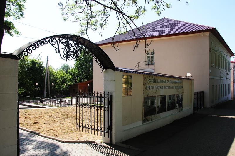 Рузский краеведческий музей