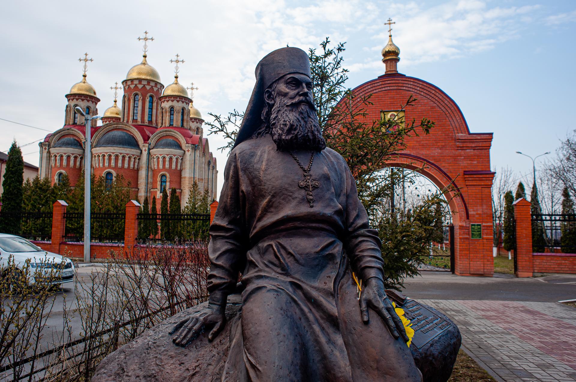 Домодедово, Собор Всех Святых В Земле Российской Просиявших