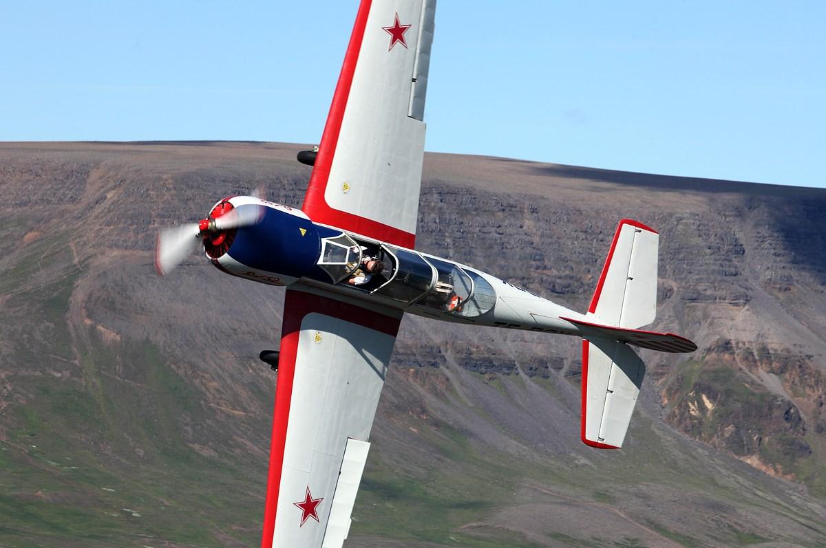 Аэроклуб «Высший пилотаж»