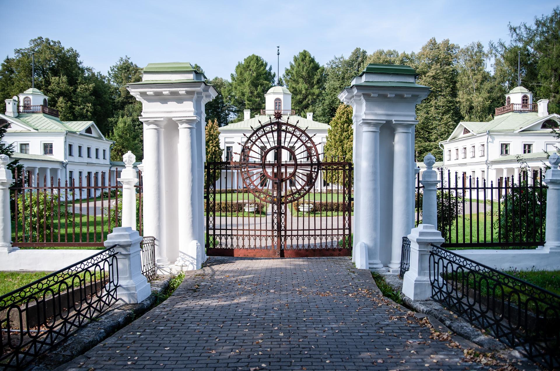 Национальный Лермонтовский Центр в Середниково