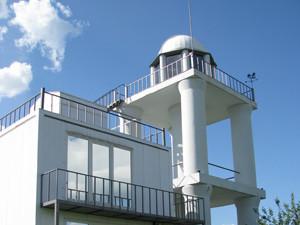 Обсерватория «Ка-Дар»
