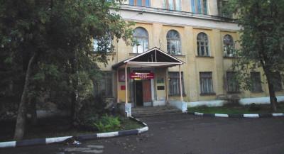 Музей истории и культуры Малаховка
