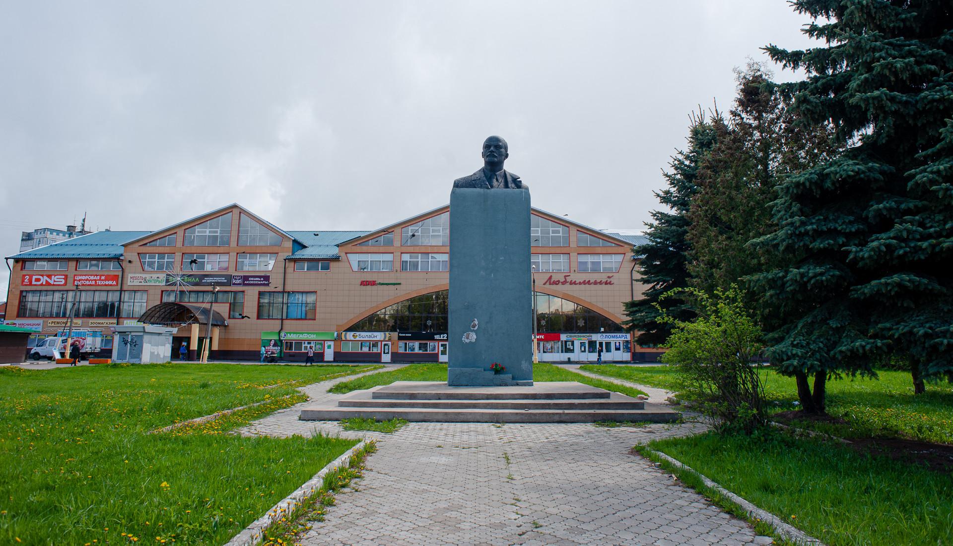 Хотьково, памятник Ленину