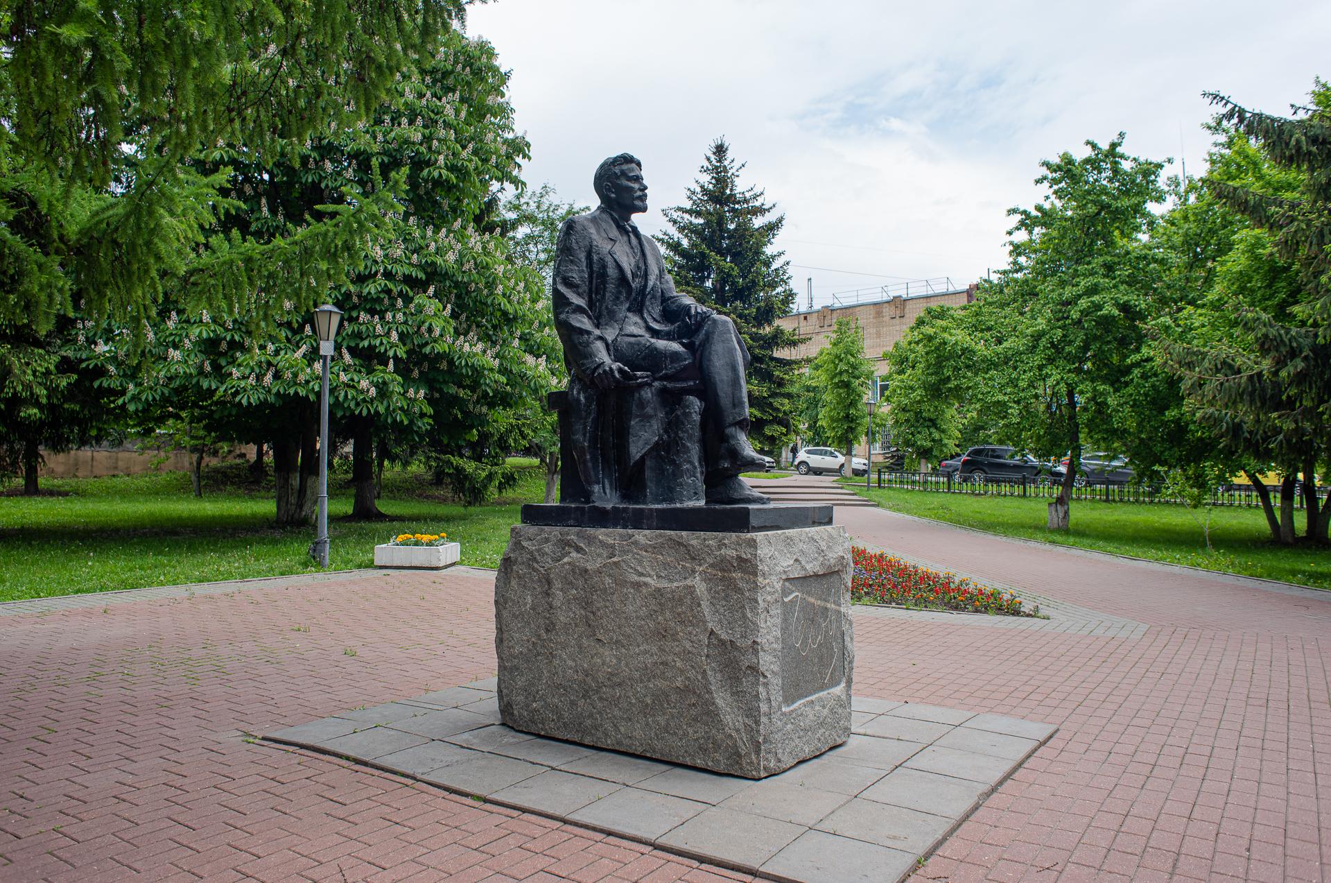 Чехов, сквер имени А.П.Чехова, памятник Чехову