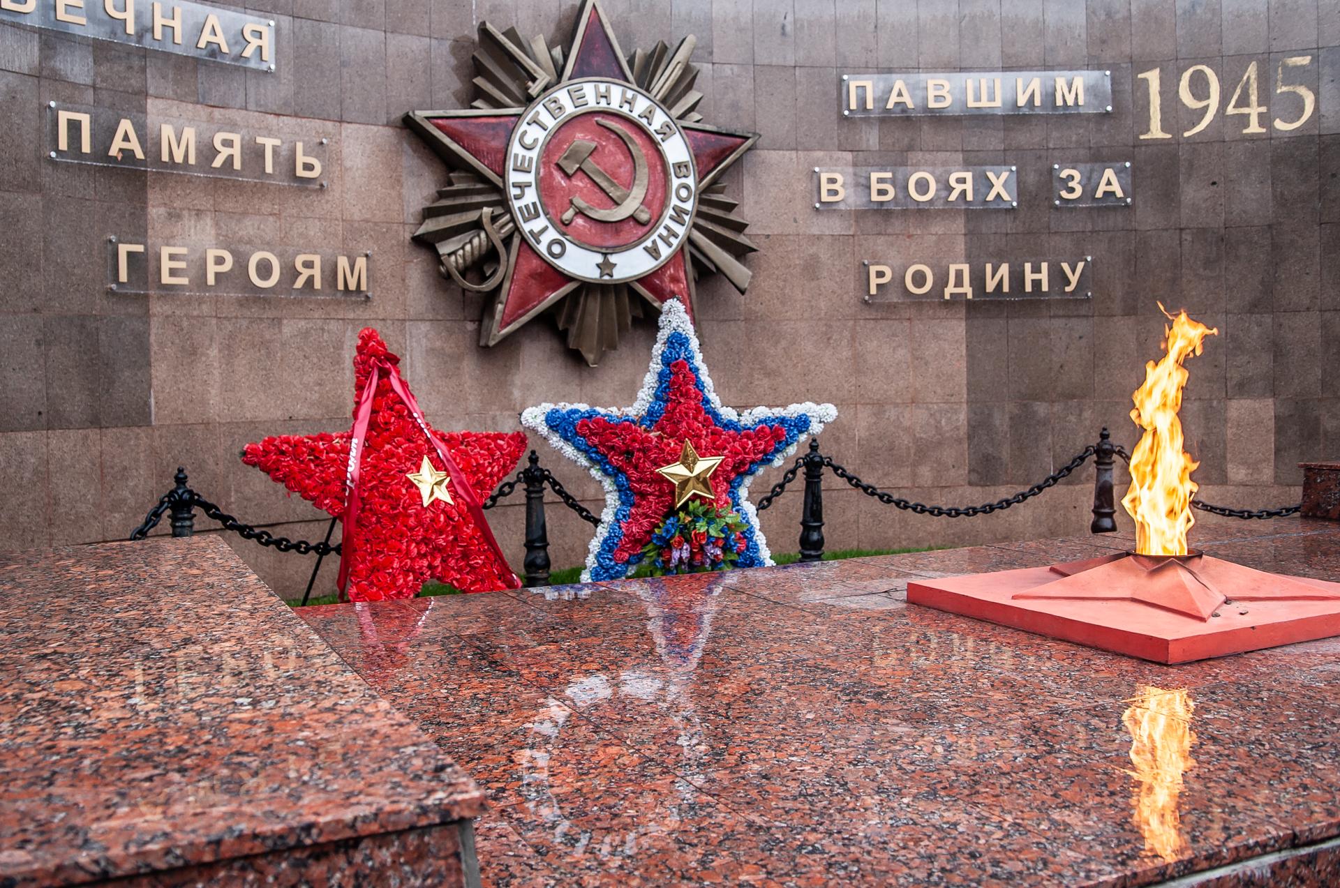 Можайск. Парк победы и мемориал ВОВ