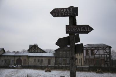 Декорации к фильму на территории усадьбы Середниково.